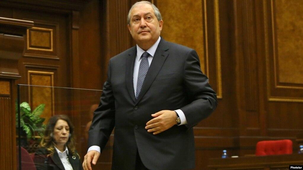 Армен Саркисян - Президент Армении