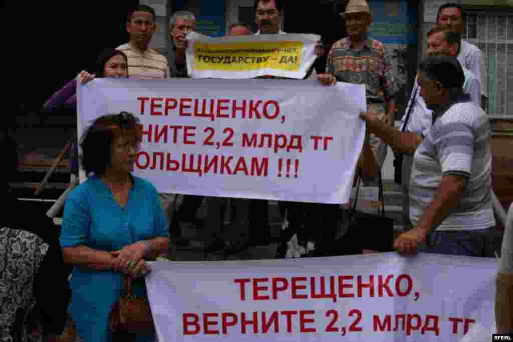 Казахстан: 23-27 августа 2010 года. #17