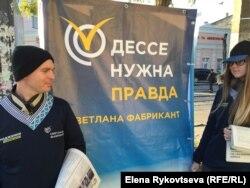Агитаторы кандидата в мэры Светланы Фабрикант