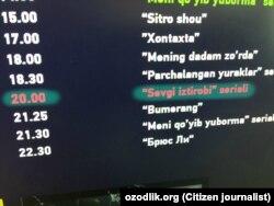 Эфирдан олинган сериал ҳали дастур жадвалида турибди