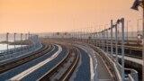 Железнодорожное полотно на Керченском мосту