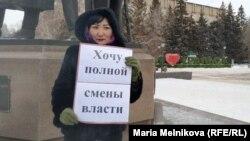 Активистка Назгуль Аленова во время мирного пикета. Уральск, 16 января 2020 года.