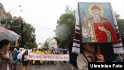 Під час урочистостей у Києві, 28 липня 2015 року