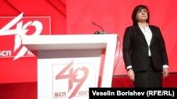 Националният съвет на социалистическата партия пoдкрепи предложението на лидеркатаКорнелия Нинова.