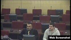 Босния и Герцеговина. Суд над Мевлидом Яасаревичем за обстрел посольства США в Сараево