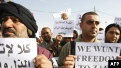 Protesters in Baghdad call for al-Zaidi to be freed