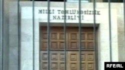 Ադրբեջանի ԱԱՆ շենքի մուտքը, Բաքու, արխիվ