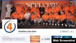 Profil Pozitivne Crne Gore na Fejsbuku