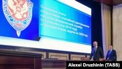 Русия президенты Владимир Путин һәм ФСБ җиәкчесе Александр Бортников