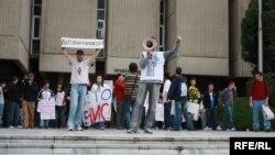Протест на студенти во Скопје,2010