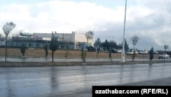 Балканская область Туркменистана