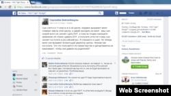 Скриншот поста в Facebook'е пользователя Сарсенбека Бейсенбека, в котором говорится о давлении в школе из-за предстоящего ЕНТ.