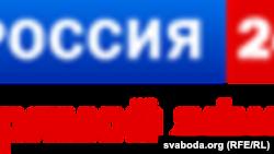 ussia - Vesti.ru logo