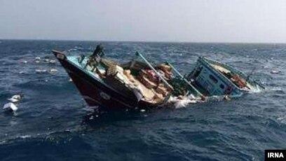 Iranian Cargo Ship Sinks Near Iraq Two Sailors Dead