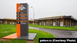 Новое инфекционное отделение в Великих Луках