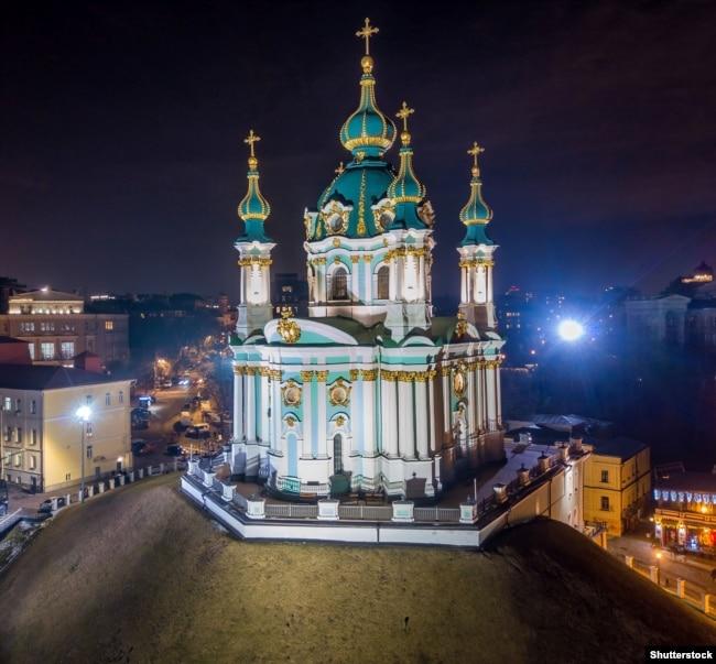 Андріївська церква в Києві, яка передана в користування Вселенському патріархату. Церква збудована в 1747–1762 роках