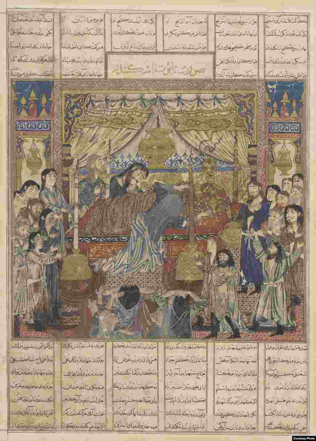 "The conquest of Persia by Alexander the Great features in the second part of ""The Shahnameh,"" which is made up of three parts and called the ""heroic period."" ""The Bier of Iskandar (Alexander the Great),"" Tabriz, Iran, circa 1330-1136, from ""The Shahnameh"" (Book of Kings) by Firdawsi Photos courtesy of the Smithsonian Institute, Washington, D.C."