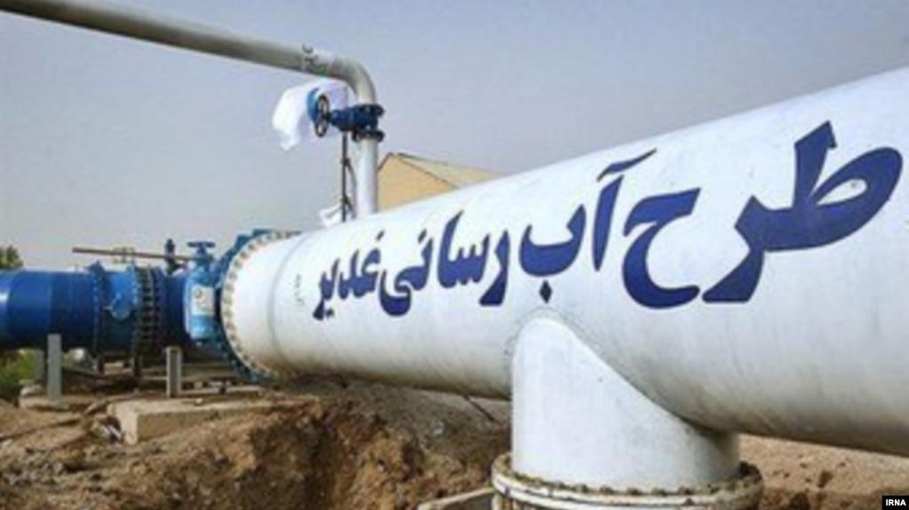 آب در آبادان جیرهبندی شد