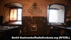 Один із найстаріших корпусів Лук'янівського СІЗО