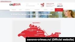 Скрін сайту кримської фірми «Основа»