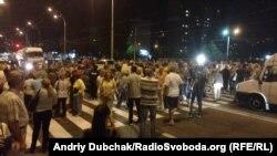 Протест проти будівництва торговельно-розважального центру біля станції метро «Героїв Дніпра»