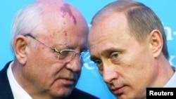 Горбачов и Путин