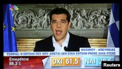 "Greek Prime Minister Alexis Tsipras addresses the nation after it voted ""No"" to an EU bailout offer."