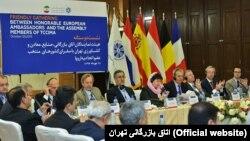 نشست سفیران اروپایی و اتاق بازرگانی تهران در آبان ۹۴