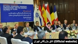 Friendly gathering between European ambassadors and The Assembly members of Tehran's Chamber of Commerce and Industries, on October 20, 2015.