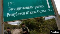 Со слов жителей села Бершуети известно, что грузинская полиция усилила меры безопасности на территории, прилегающей к разделительной линии