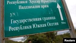 Грузинские власти никак не комментируют этот вопрос, а ахалгорцы все еще надеются, что в Цхинвали изменят свое решение.