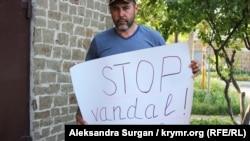 Активист Эдем Аблаев с плакатом