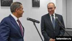 Рөстәм Миңнеханов һәм Владимир Путин