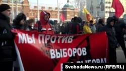 """Митинг """"За честные выборы"""" в Иркутске, 17 декабря"""
