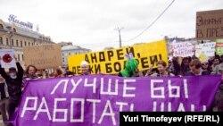 """""""Монстрация"""" в Москве"""