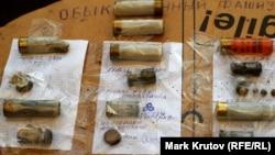 Гільзи і кулі, що були зібрані на вулиці Грушевського в Києві