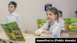 Урок татарского языка. Фото: kazanfirst.ru