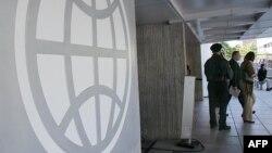 مقر البنك الدولي في واشنطن