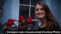 Наста Кудасава