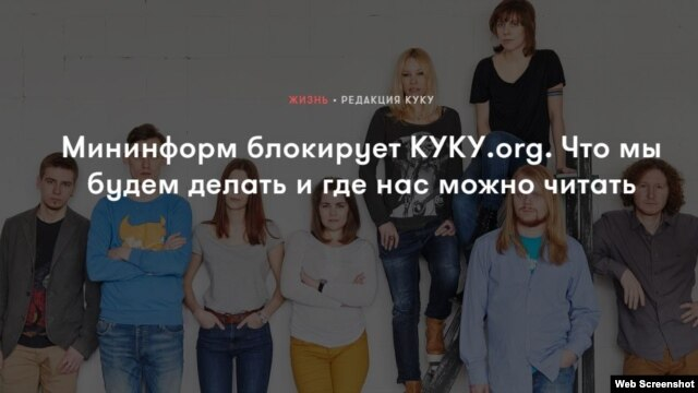 "In a statement on its site, the Kyky staff call the ban ""incorrect"" and vow to ""do everything in our power to restore normal operation of the site."""