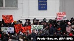 Митинг в Кемерове за отставку власти после пожара в торговом центре (архивное фото)