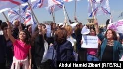 مسيحيون يتظاهرون في أربيل