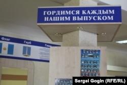 В 72-ой школе в Ульяновске