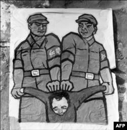 """Хунвейбины расправляются с """"врагами народа"""". Китайский плакат времен """"культурной революции"""""""