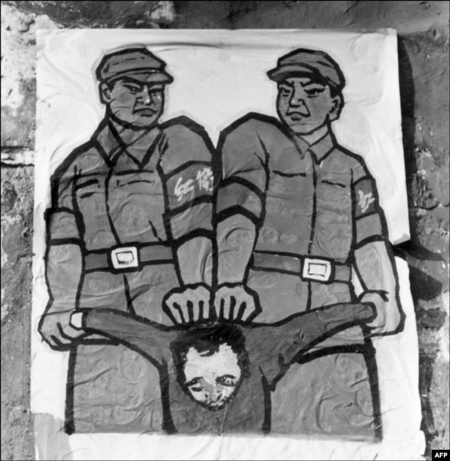"""Китайский партийный плакат 1966 года, призывающий расправляться с """"врагами народа"""" и """"ревизионистами"""""""