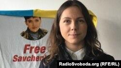 Вера Савченко, сестра украинской военнослужащей Надежды Савченко, приговоренной в России к тюремному сроку.