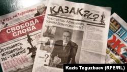 Номера газет, не допущенные, по словам матери заключенного, к ее сыну, содержащемуся в Алматинской тюрьме. 12 августа 2010 года.
