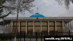 Өзбекстан парламенті (Көрнекі сурет).