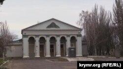 Будинок культури у селищі Чонгар, Херсонська область