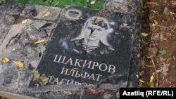 Татар зиратында ватылган, аударылган кабер ташлары
